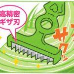 【ヒルナンデス】東急ハンズ!キッチングッズや文房具で即買いバトル!