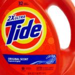「やすとものどこいこ!」メガドンキで液体洗剤を紹介!