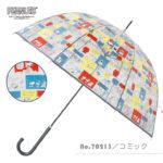 スヌーピーの傘がカワイイ!【めざましテレビ】